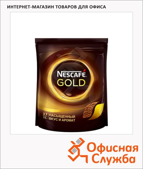 Кофе растворимый Nescafe Gold 75г, пакет