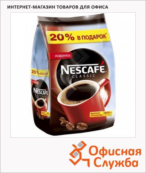 фото: Кофе растворимый Nescafe Classic 900г пакет