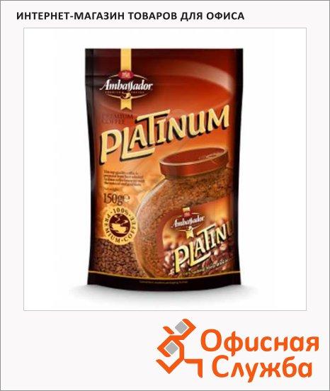 фото: Кофе растворимый Platinum 150 г