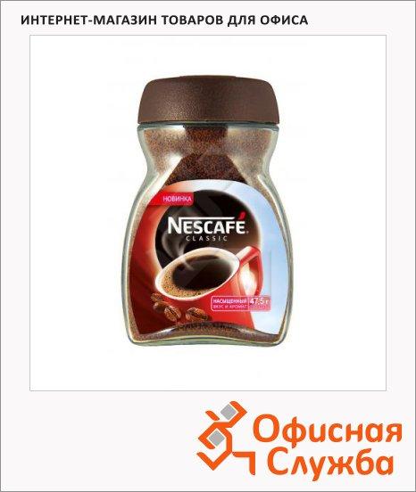 ���� ����������� Nescafe Classic 47.5�, ������