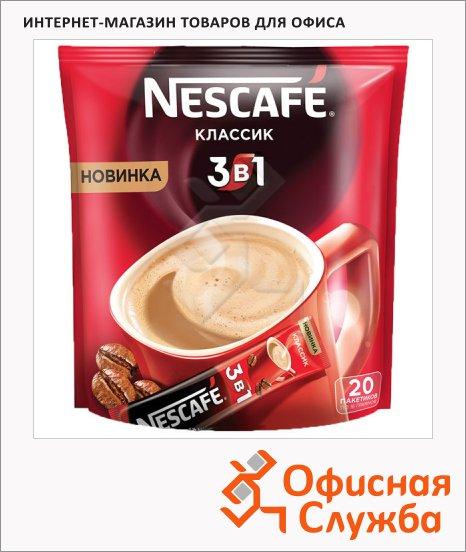 Кофе порционный Nescafe Классик 3в1 20шт х 16г, растворимый, пакет