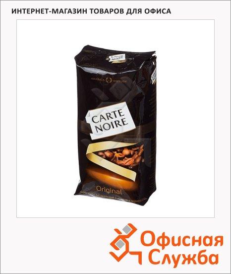 Кофе в зернах Carte Noire арабика 250г, пачка