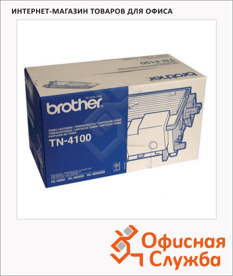 Тонер-картридж Brother TN-4100, черный