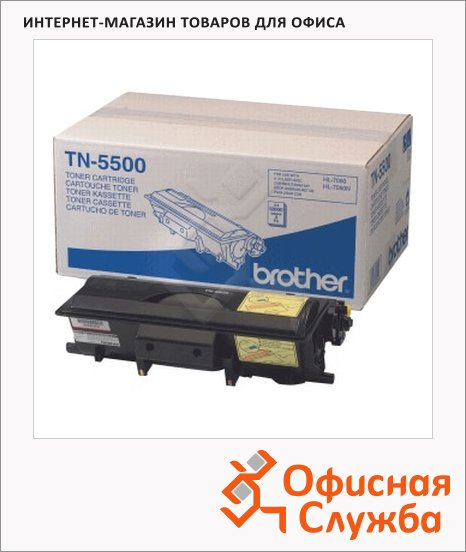 фото: Тонер-картридж Brother TN-5500 черный