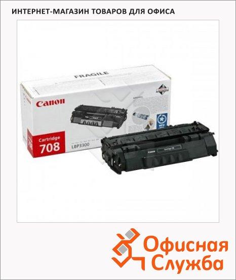 Тонер-картридж Canon 708, черный, (0266B002)