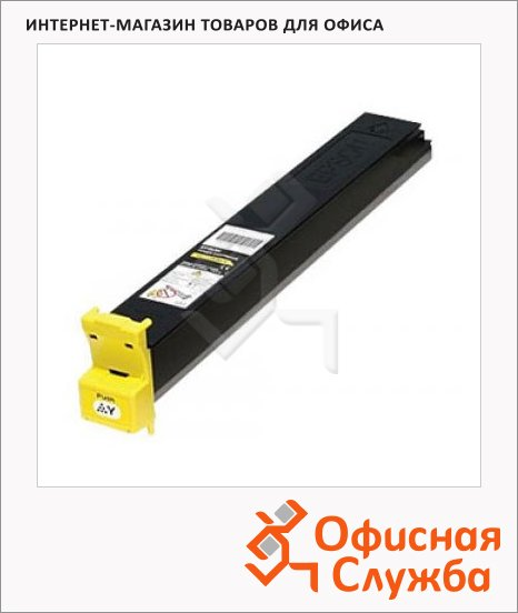 фото: Тонер-картридж Epson C13S050097 желтый