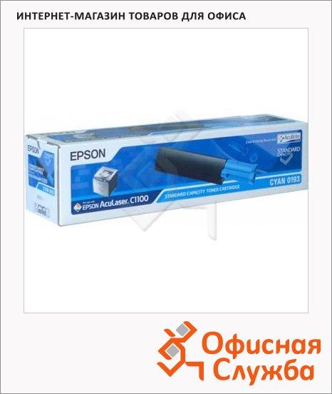 Тонер-картридж Epson C13S050189, голубой