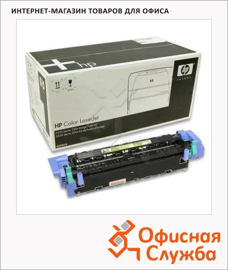 Тонер-картридж Hp Q3985A, черный
