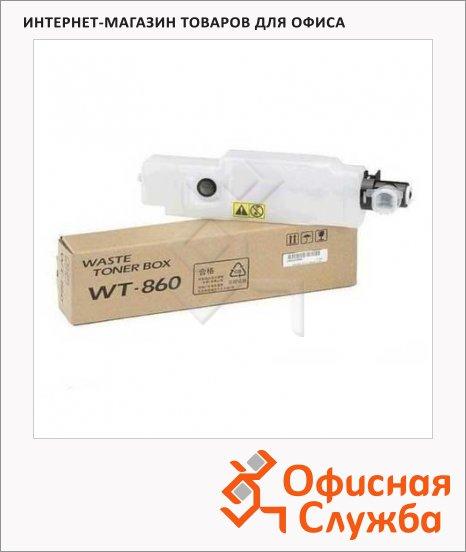 Емкость для отработанного тонера Kyocera Mita WT-860