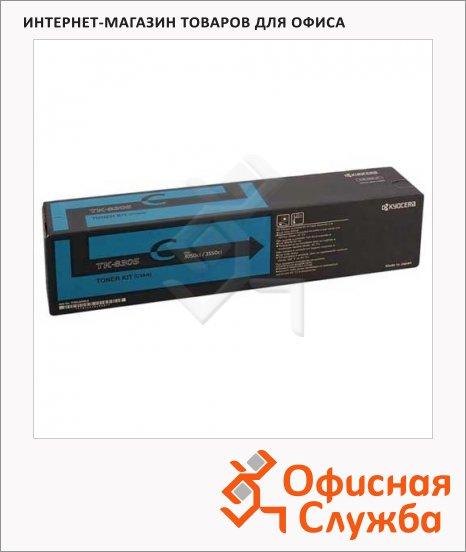 Тонер-картридж Kyocera Mita TK-8305C, голубой