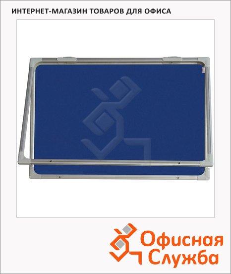 фото: Доска текстильная 2X3 GT 2129 120х90см синяя, алюминиевая рама, интерьерная