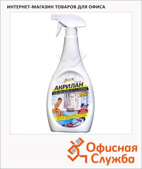 фото: Чистящее средство для сантехники Акрилан 0.75л акрилан, спрей