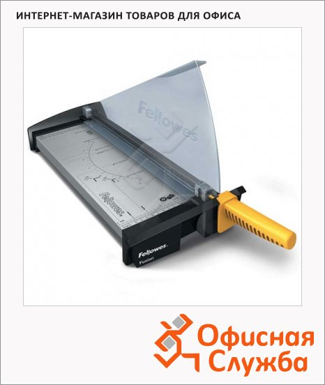 фото: Резак сабельный для бумаги Fellowes Fusion FS-5410901 455 мм, до 10л