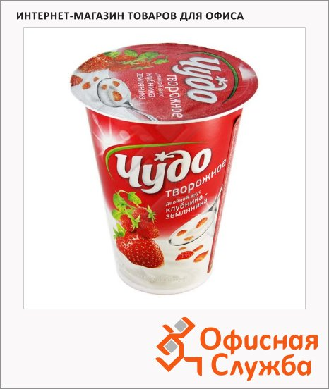 Йогурт Чудо Творожный десерт клубника-земляника, 5.4%, 335г