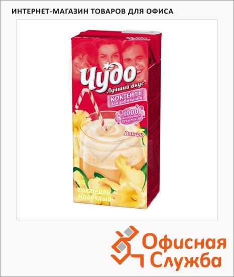 фото: Молочный коктейль Чудо 5% ваниль 950г