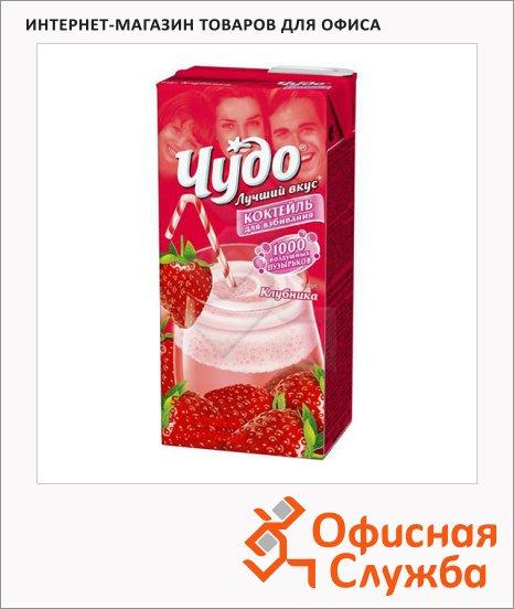фото: Молочный коктейль Чудо 5% клубника 950г