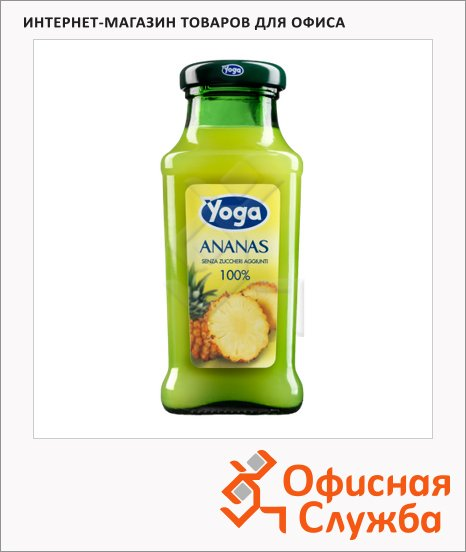 фото: Нектар Yoga ананас стекло, 200мл