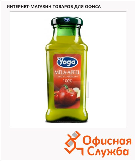 Нектар Yoga яблоко, 0.2л, стекло