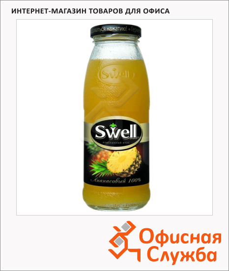 фото: Сок Swell ананас стекло, 250мл.