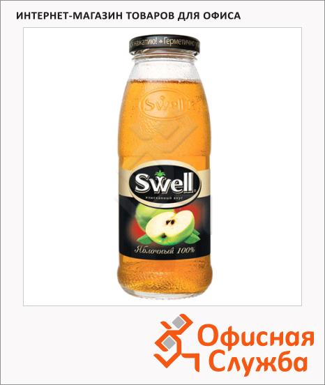Сок Swell яблоко, стекло, 250мл