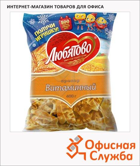 Крекер Любятово витаминный, 400г