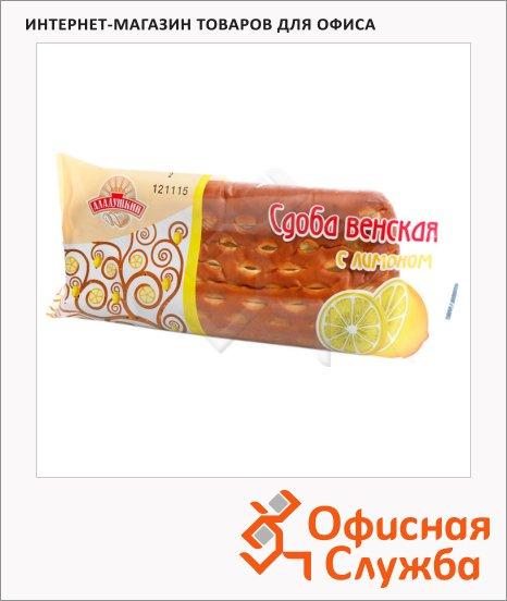 Сдоба Аладушкин венская с лимоном, 200г
