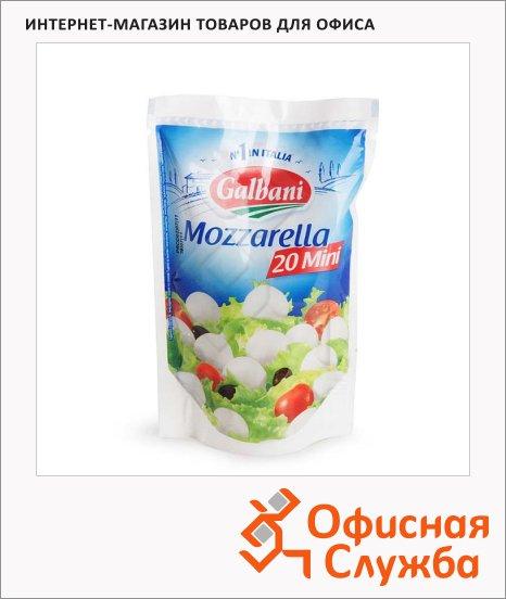 Сыр мягкий Galbani 38% Mozzarella Mini, 150г