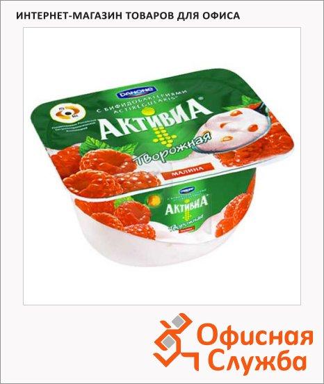 фото: Йогурт Активиа творожная малина 4.5%, 130г