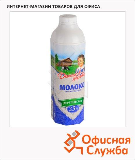 Молоко Домик В Деревне 2.5%, 950г, ультрапастеризованное