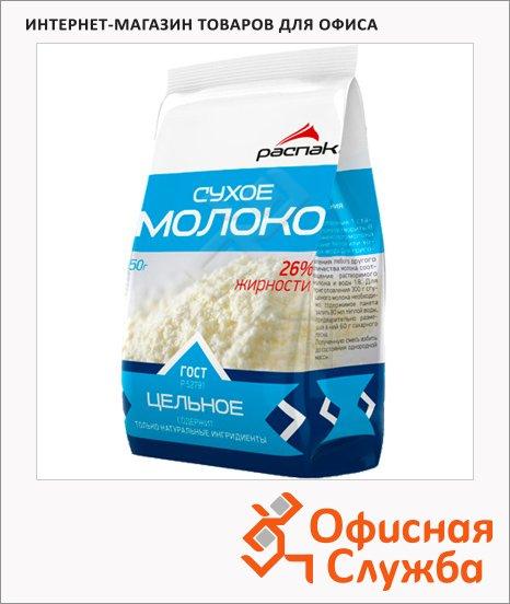 фото: Молоко сухое Распак 26% 150г