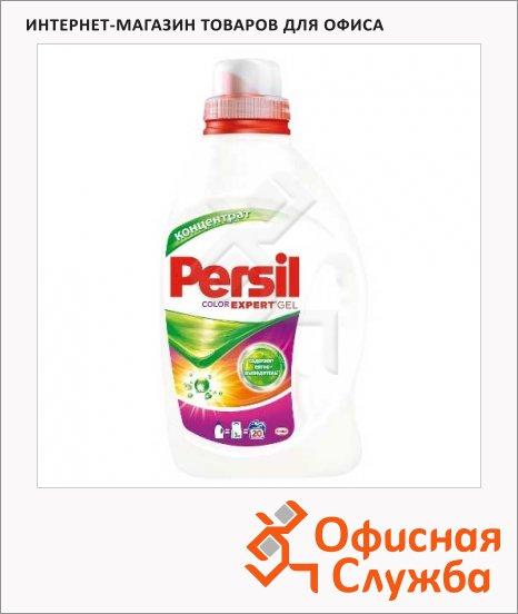 Гель для стирки Persil Color Expert 1.46л, концентрат