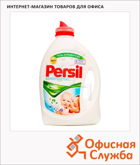 фото: Гель для стирки Persil Sensitive Expert 2.19л концентрат