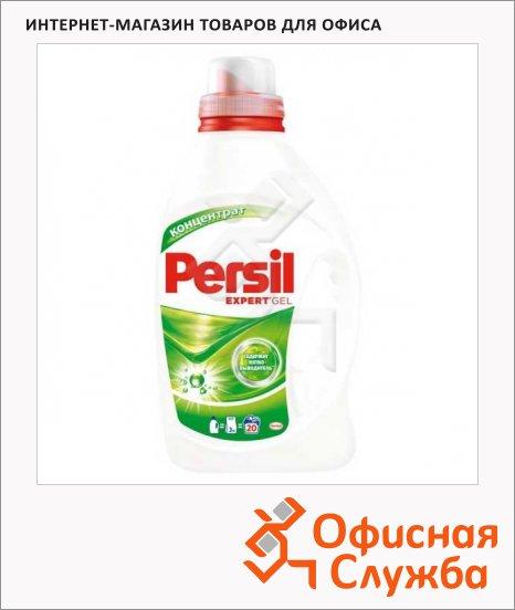 фото: Гель для стирки Persil Expert 2.19л концентрат