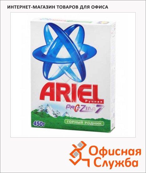 фото: Стиральный порошок Ariel 450г горный родник, ручная стирка