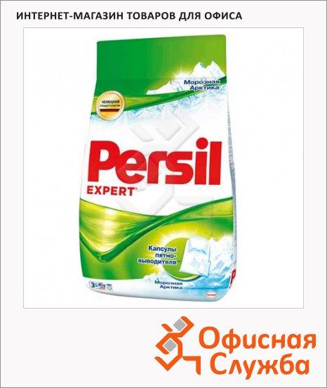 Стиральный порошок Persil Expert 4.5кг, морозная арктика, автомат