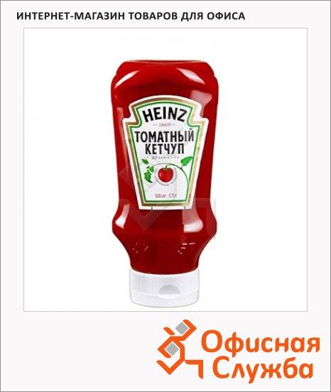 фото: Кетчуп Heinz томатный 570г, бутылка-перевертыш