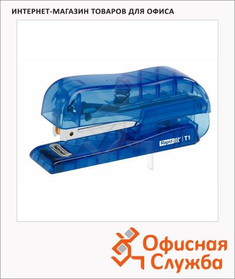 Степлер Rapid F5 №10, до 12 листов, прозрачно-синий, мини