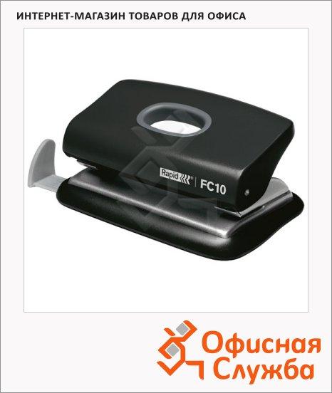 Дырокол Rapid Fashion FC10 до 10 листов, черный