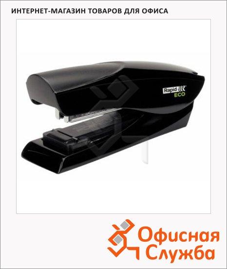 Степлер Rapid Fashion Eco №24/6, 26/6, до 25 листов, черный, полнозагрузочный