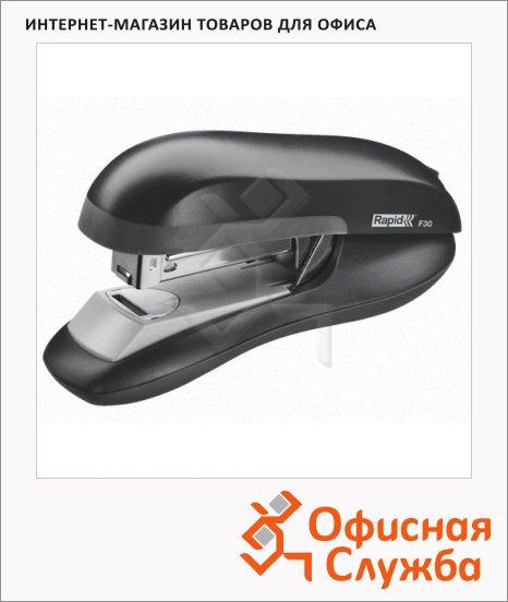 Степлер Rapid Flatclinch Halfstrip F30 №24/6, 26/6, до 30 листов, черный