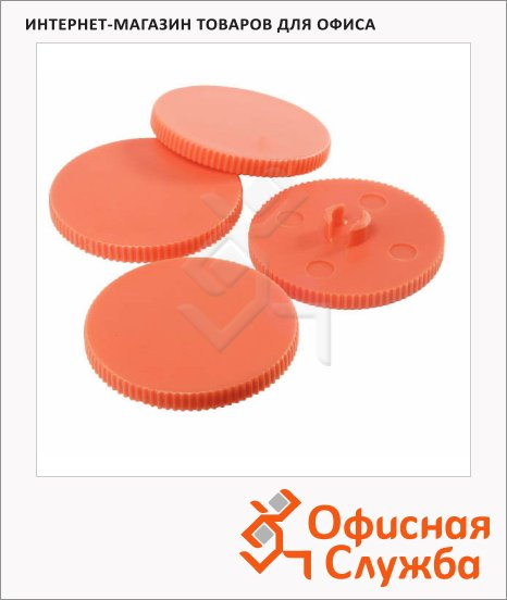 фото: Сменные диски Rapid для дырокола HDC150/4 10 шт