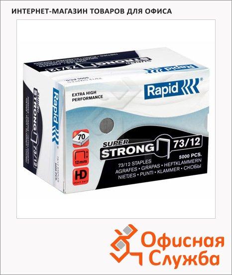 Скобы для степлера Rapid Super Strong 5M №73/12, стальные, 5000 шт