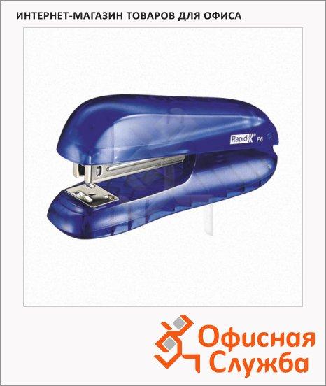 Степлер Rapid Halfstrip F6 №24/6, 26/6, до 20 листов, прозрачный синий
