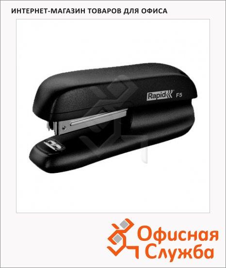 Степлер Rapid F5 №10, черный