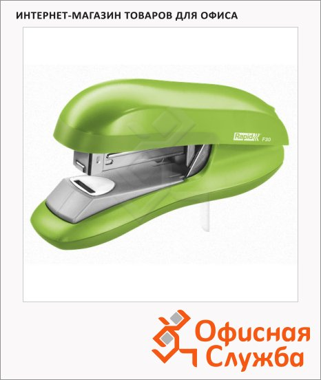 фото: Степлер Rapid Flatclinch Halfstrip F30 №24/6 26/6, до 30 листов, светло-зеленый