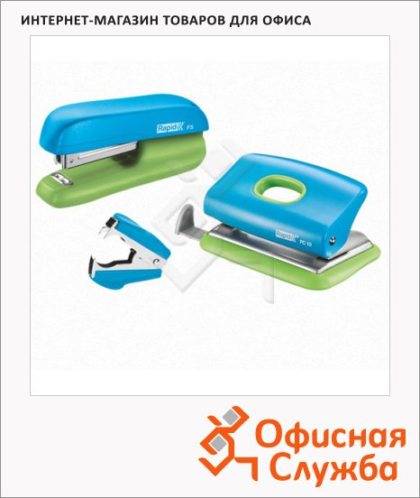 Набор мини-степлер + дырокол + скобоудалитель Rapid F5 сине-зеленый