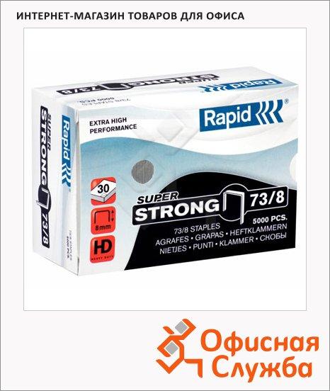фото: Скобы для степлера Rapid Super Strong 5M №73/8 стальные, 5000 шт