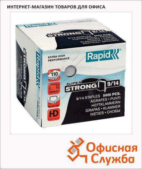 Скобы для степлера Rapid Super Strong 5M №9/14, стальные, 5000 шт