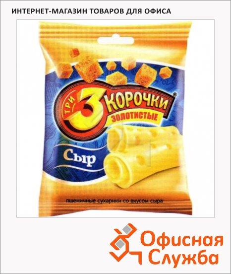 Сухарики 3 Корочки сыр, 40г