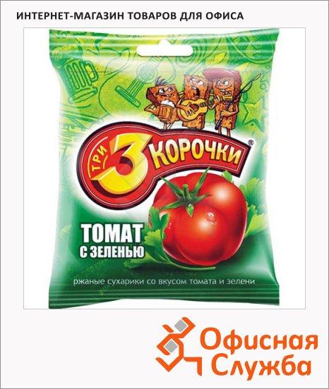 Сухарики 3 Корочки томат/ зелень, 40г